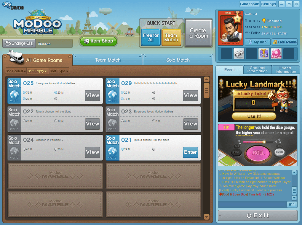 modoo marble mm-lobby.png